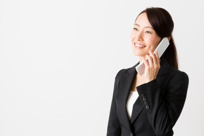 .「カケホ(3Gケータイ)」の法人携帯プラン