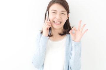 auの料金プランは法人携帯へも柔軟に対応